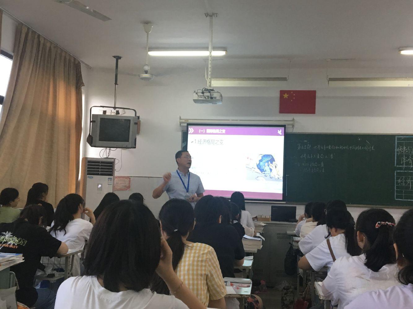 徐明G1662公开课照片1(20200618).jpg
